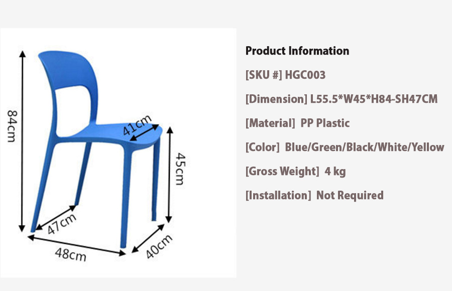 Green Chair Dimension